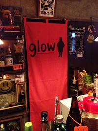 glow01